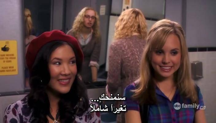 Ten Things I Hate About You - Season 01 ThingsIHateS01E14-03