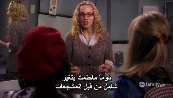 Ten Things I Hate About You - Season 01 ThingsIHateS01E14-04