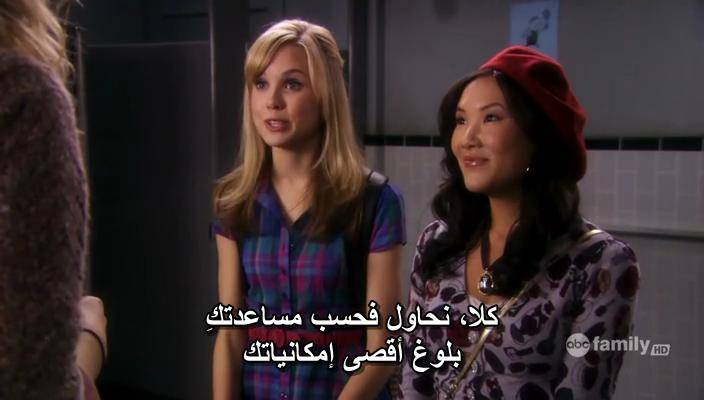 Ten Things I Hate About You - Season 01 ThingsIHateS01E14-05