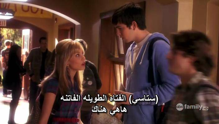 Ten Things I Hate About You - Season 01 ThingsIHateS01E14-06