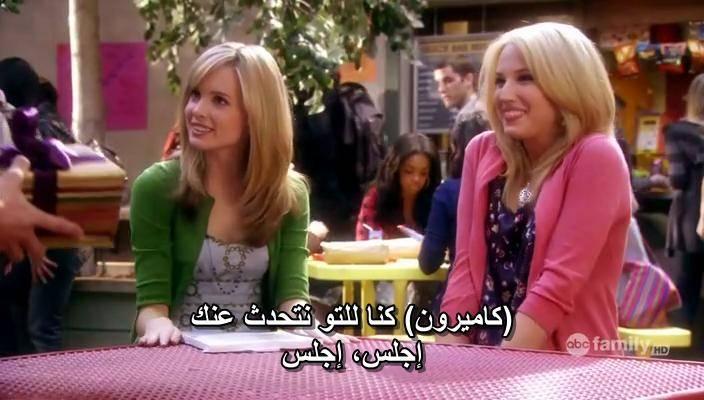 Ten Things I Hate About You - Season 01 ThingsIHateS01E14-08