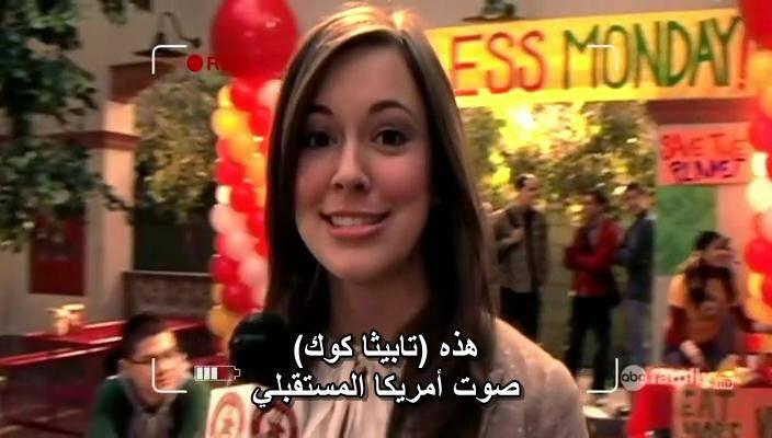 Ten Things I Hate About You - Season 01 ThingsIHateS01E14-09