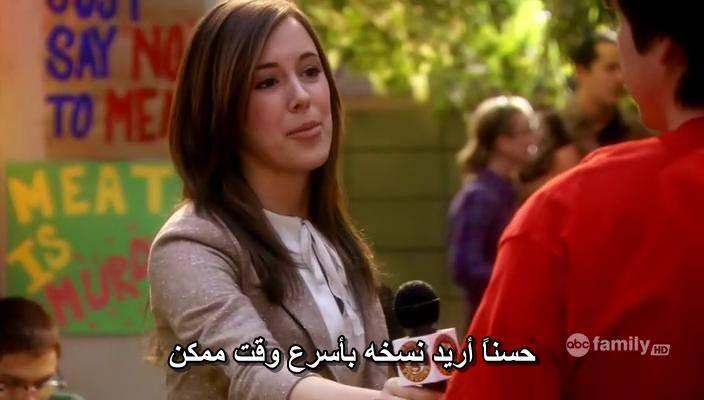 Ten Things I Hate About You - Season 01 ThingsIHateS01E14-10