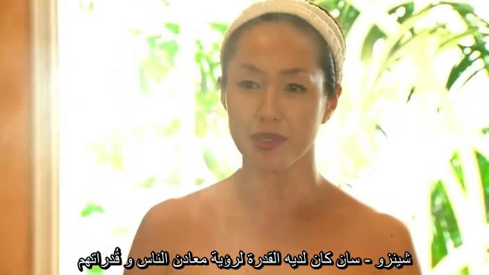 Atashinchi no Danshi (2009) Japanese Drama Ep03shot02