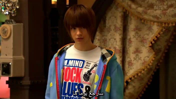 Atashinchi no Danshi (2009) Japanese Drama Ep03shot03
