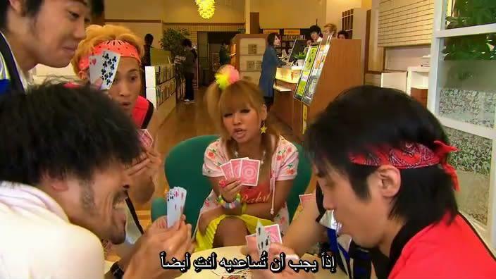 Atashinchi no Danshi (2009) Japanese Drama Ep04shot01