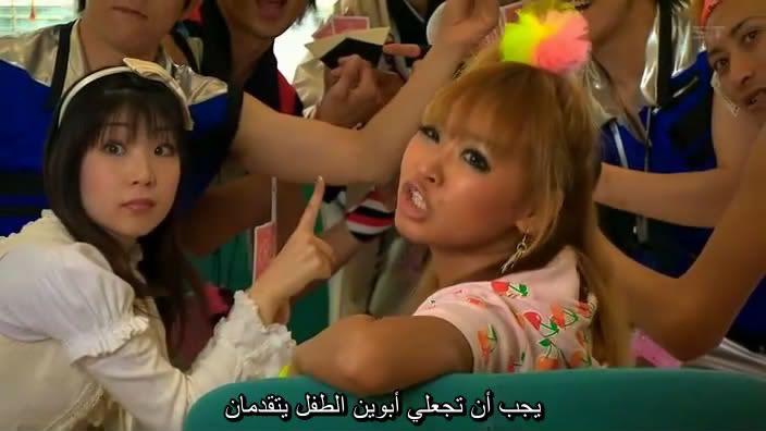Atashinchi no Danshi (2009) Japanese Drama Ep04shot02