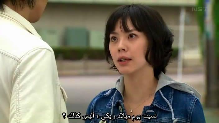 Atashinchi no Danshi (2009) Japanese Drama Ep04shot03