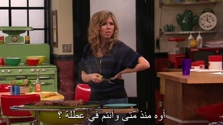 iCarly - Season06, Episode02 - iGo with One Direction ICarlyS06E02-01