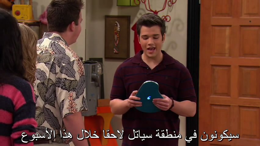 iCarly - Season06, Episode02 - iGo with One Direction ICarlyS06E02-03
