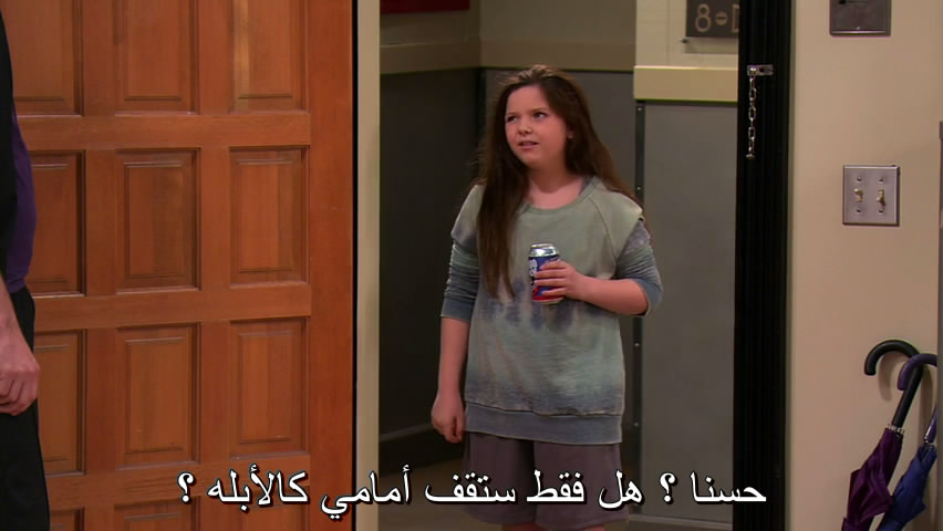 iCarly - Season06, Episode02 - iGo with One Direction ICarlyS06E02-05