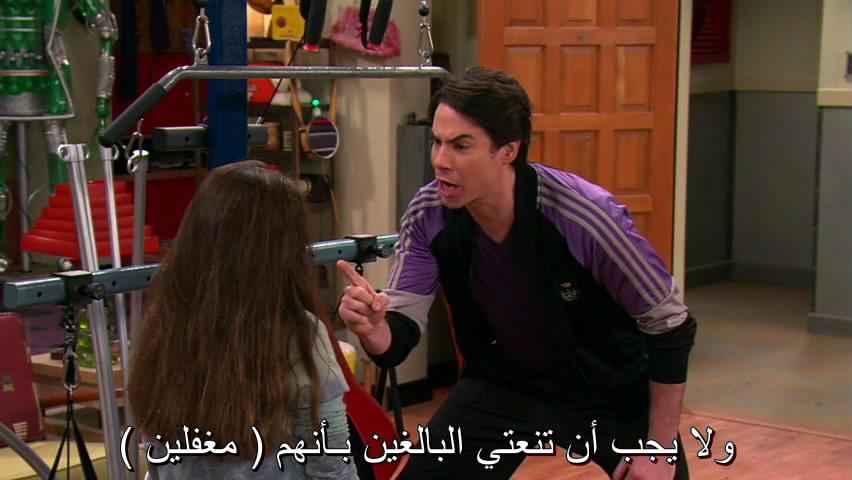 iCarly - Season06, Episode02 - iGo with One Direction ICarlyS06E02-06