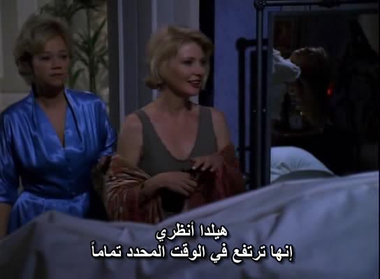 Sabrina, The Teenage Witch (full 7 Seasonz) Thumbz Up Sabrina001