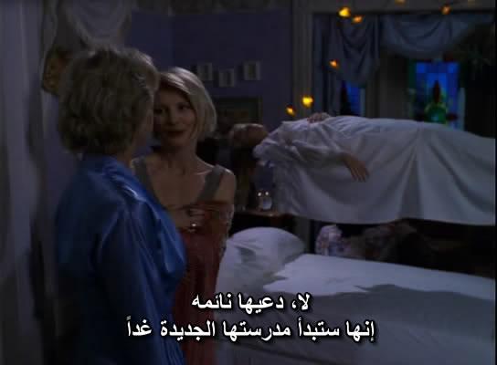 Sabrina, The Teenage Witch (full 7 Seasonz) Thumbz Up Sabrina003
