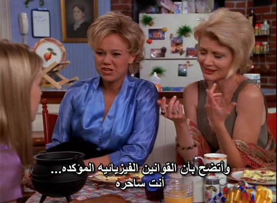 Sabrina, The Teenage Witch (full 7 Seasonz) Thumbz Up Sabrina005