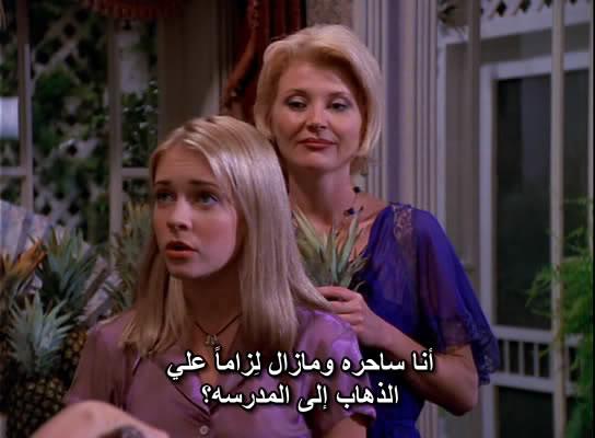 Sabrina, The Teenage Witch (full 7 Seasonz) Thumbz Up Sabrina006