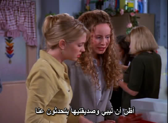 Sabrina, The Teenage Witch (full 7 Seasonz) Thumbz Up Sabrina010