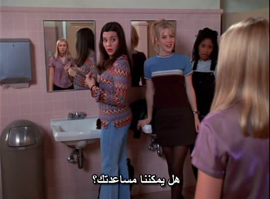 Sabrina, The Teenage Witch (full 7 Seasonz) Thumbz Up Sabrina011