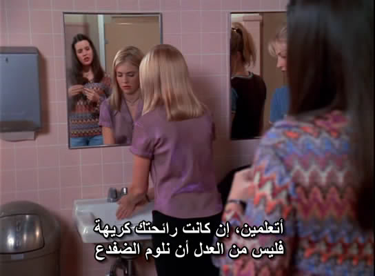 Sabrina, The Teenage Witch (full 7 Seasonz) Thumbz Up Sabrina012