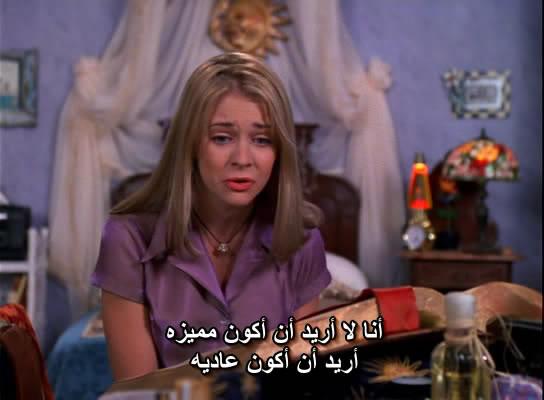 Sabrina, The Teenage Witch (full 7 Seasonz) Thumbz Up Sabrina014