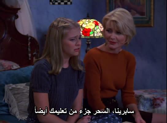 Sabrina, The Teenage Witch (full 7 Seasonz) Thumbz Up Sabrina016