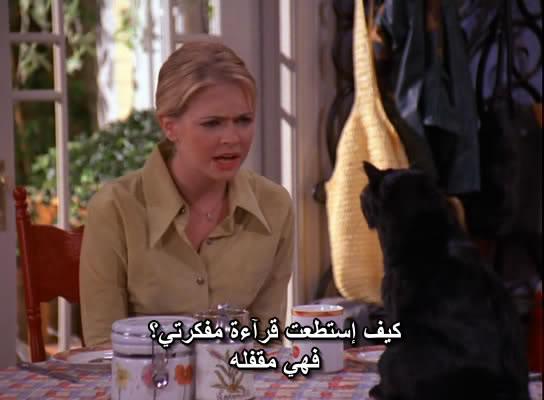 Sabrina, The Teenage Witch (full 7 Seasonz) Thumbz Up Sabrina019