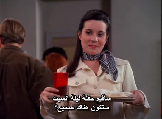 Sabrina, The Teenage Witch (full 7 Seasonz) Thumbz Up Sabrina023
