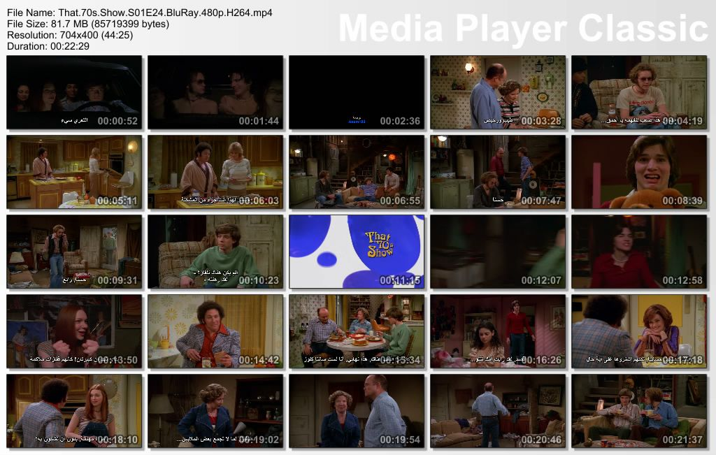 That 70s Show  (Full 8 Seasons) Hilarious Thumbs-70sShowS01E24