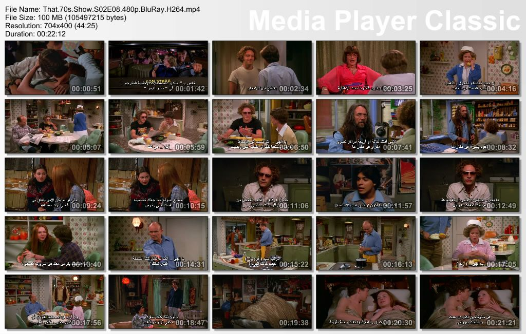 That 70s Show  (Full 8 Seasons) Hilarious Thumbs-70sShowS02E08
