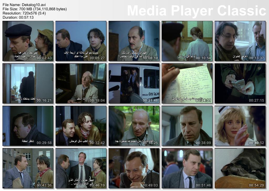 Dekalog (1988-1990) Krzysztof Kieslowski  Thumbs-Dekalog10