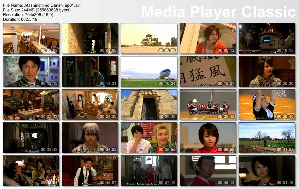 Atashinchi no Danshi (2009) Japanese Drama Thumbs-Episode01