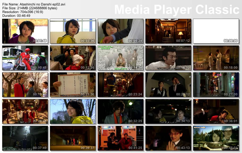 Atashinchi no Danshi (2009) Japanese Drama Thumbs-Episode02