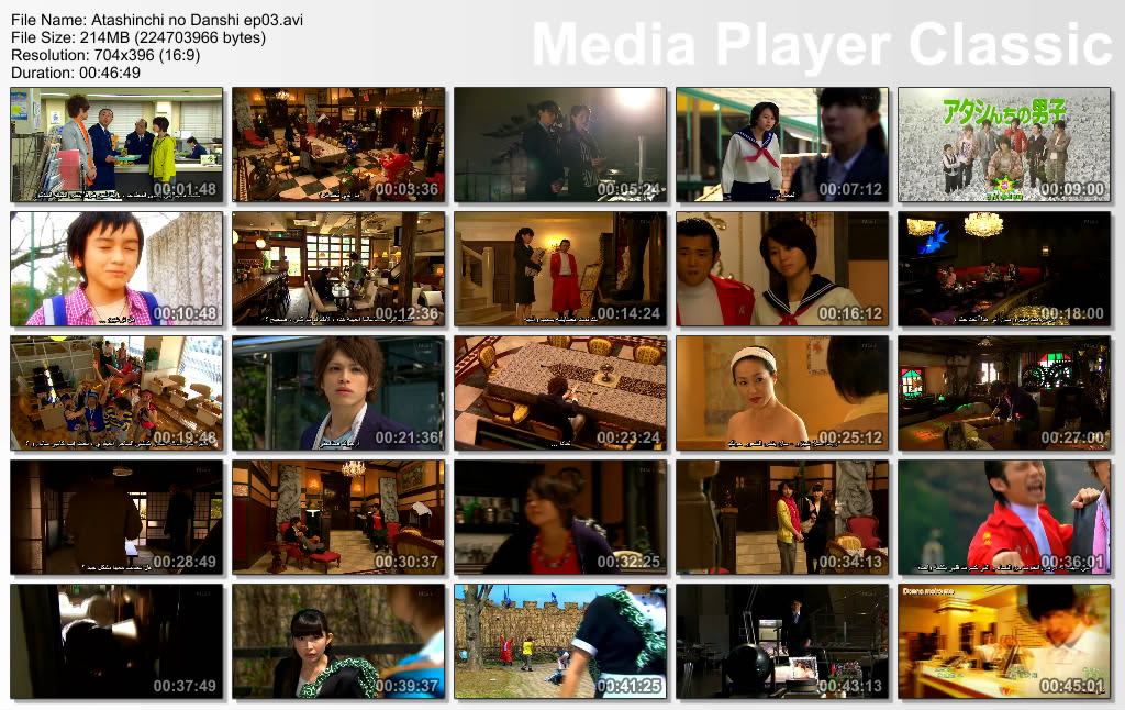 Atashinchi no Danshi (2009) Japanese Drama Thumbs-Episode03