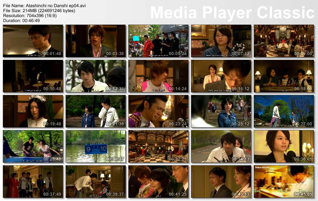 Atashinchi no Danshi (2009) Japanese Drama Thumbs-Episode04
