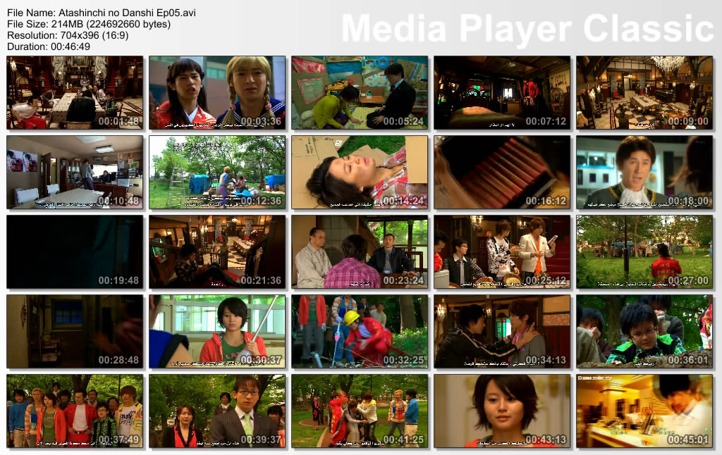 Atashinchi no Danshi (2009) Japanese Drama Thumbs-Episode05