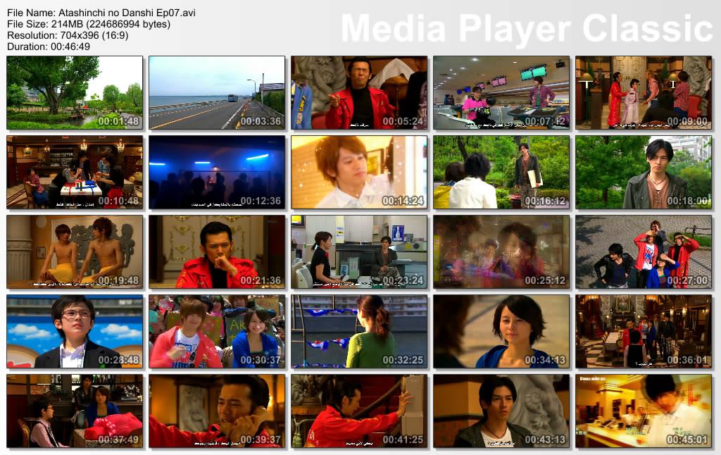 Atashinchi no Danshi (2009) Japanese Drama Thumbs-Episode07