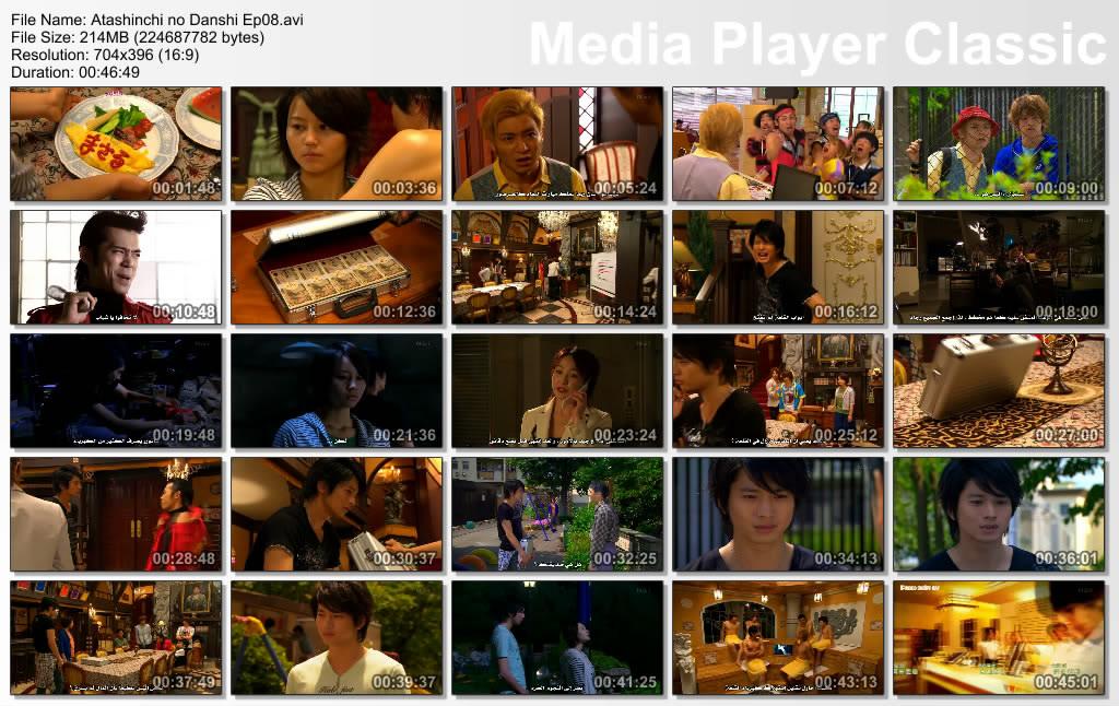 Atashinchi no Danshi (2009) Japanese Drama Thumbs-Episode08