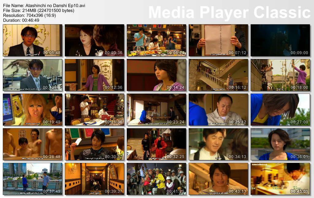 Atashinchi no Danshi (2009) Japanese Drama Thumbs-Episode10