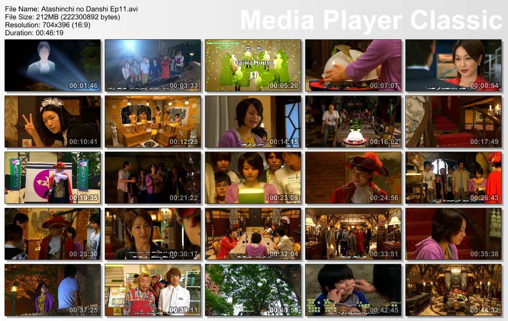Atashinchi no Danshi (2009) Japanese Drama Thumbs-Episode11