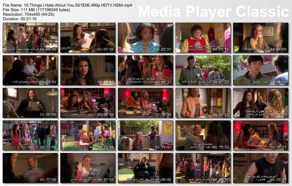 Ten Things I Hate About You - Season 01 Thumbs-S01E06-480p