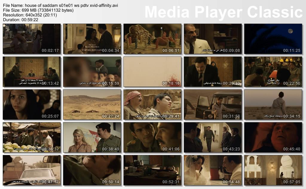 المسلسل المثير... بيت صدام (كامل) ومترجم Thumbs-SaddamEp1