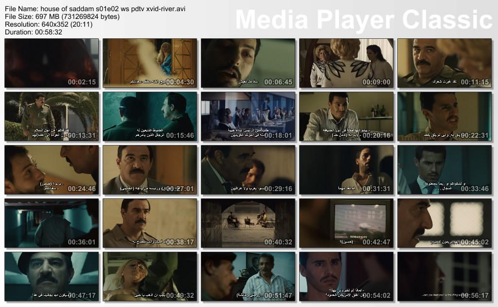 المسلسل المثير... بيت صدام (كامل) ومترجم Thumbs-SaddamEp2