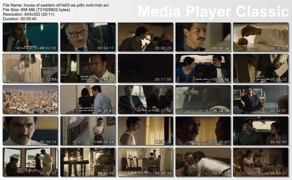 المسلسل المثير... بيت صدام (كامل) ومترجم Thumbs-SaddamEp3