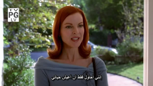Desperate Housewives - Season 1 Snapshot20080624070917