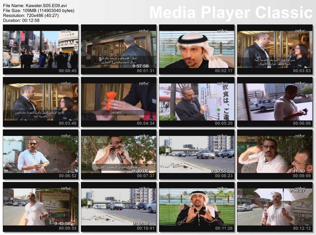 Khawater (2009) Season 5 Thumbs-ep09