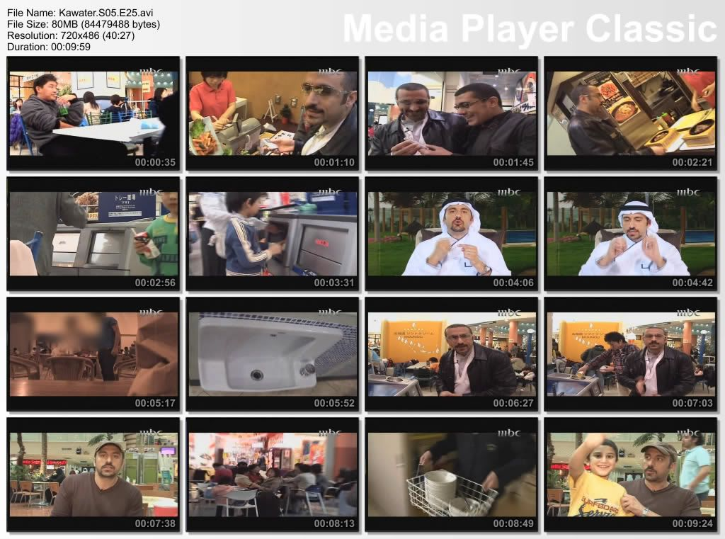 Khawater (2009) Season 5 Thumbs-ep25