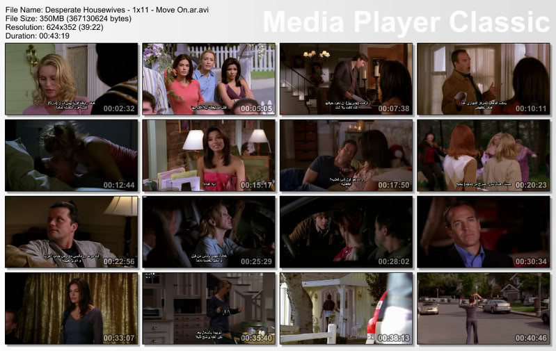 Desperate Housewives - Season 1 Thumbs20080624070858