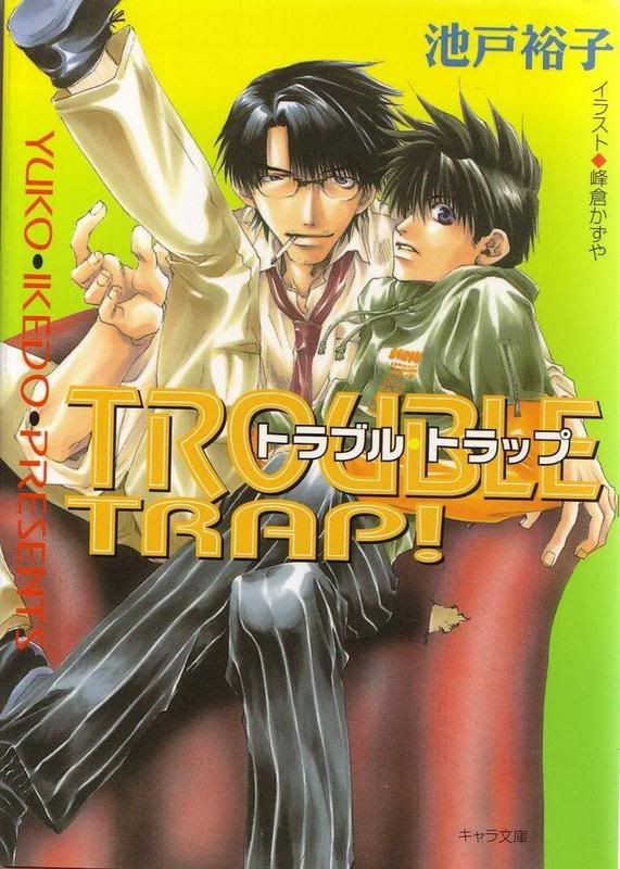 Trouble Trap ! Cover