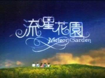 Meteor Garden Meteor_garden
