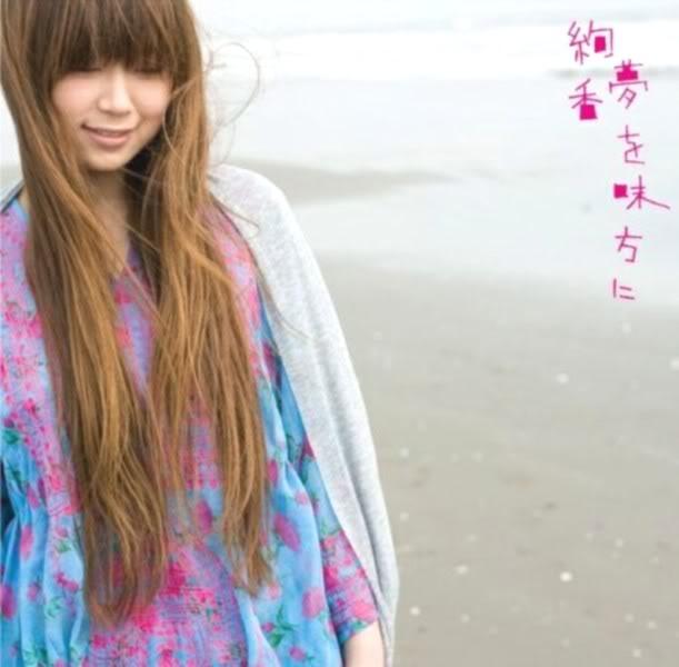 Ayaka Iida Ayaka_yume_wo_mikata_ni_koi_koga-1